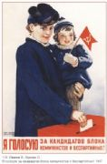 Vintage Russian poster - Communistic candidates